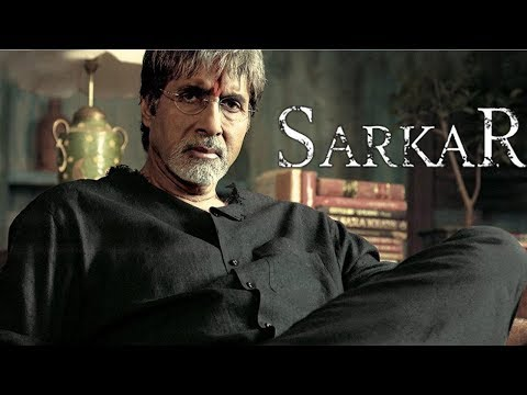 Sarkar Full Movie | Amitabh Bachchan | Abhishek Bachchan | Katrina Kaif | Hindi Political Movie