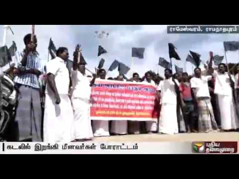 Rameswaram-fishermen-protest-seeking-release-of-boats-get-into-sea