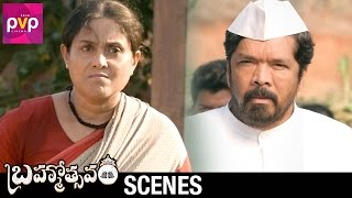 Posani Krishna Murali Requests Saranya | Brahmotsavam Movie Scenes | Mahesh Babu | Samantha | Kajal