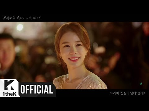 Mv Chen첸 Make It Count Touch Your Heart진심이 닿다 Ost Part1