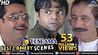 Video Best Comedy Scenes | Paresh Rawal, Rajpal, Shakti Kapoor | Bollywood Comedy Movies | Hungama Scenes MP3, 3GP, MP4, WEBM, AVI, FLV September 2018
