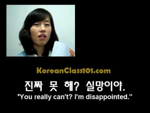 Einfache koreanische Unterhaltung