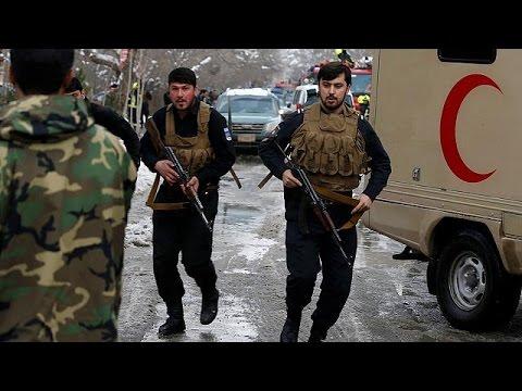 Πολύνεκρη βομβιστική επίθεση στο ανώτατο δικαστήριο του Αφγανιστάν