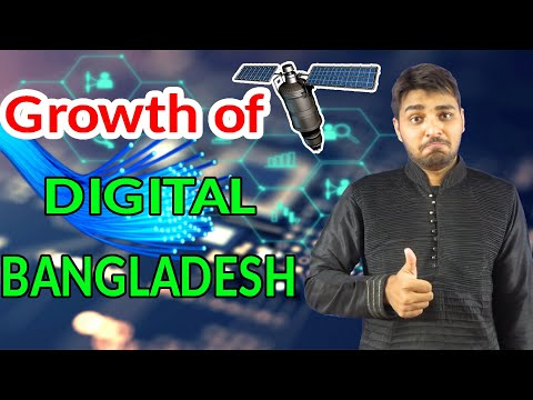"Rise Of Digital BANGLADESH || ""SHONAR BANGLA"" Ep34"