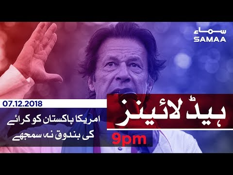 Samaa Headlines - 9PM - 07 December 2018