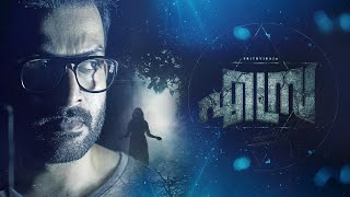 Nonton                Ezra Malayalam Full Movie   Amrita Online Movies   Amrita Tv Film Subtitle Indonesia Streaming Movie Download