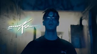 Video Kidd Keo - IGOT (Shot by Ballve) MP3, 3GP, MP4, WEBM, AVI, FLV Mei 2018