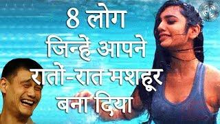 Video 8 लोग जो रातोंरात मशहूर हो गए |  8 Indians who went viral in no time MP3, 3GP, MP4, WEBM, AVI, FLV Mei 2019