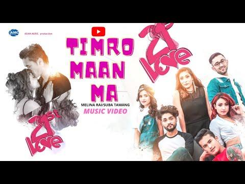 (Timro Man Ma K Cha K Cha - 21st LOVE | Official Video | Melina Rai | Subha Tamang | Nepali Pop Song - Duration: 3 minutes, 41 seconds.)