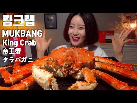 킹크랩 먹방 King Crab mukbang 60만 오즈분들 감사합니다♡ 帝王蟹 タラバガニ mgain83 - Thời lượng: 19:26.