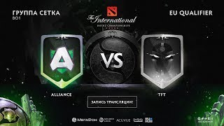 Alliance vs TFT, The International EU QL [GodHunt, Mortalles]