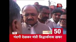 Nonstop 100: Siddharth Nath Singh Surprise Inspection In Meerut Hospital