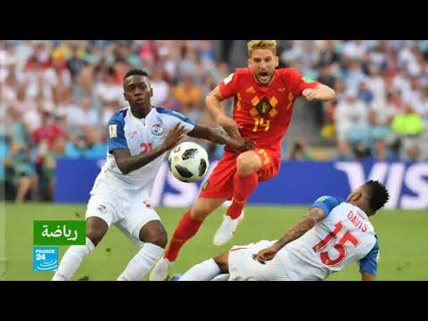 العرب اليوم - شاهد:بلجيكا تفوز على الوافدة الجديدة لكأس العالم بنما 3-صفر