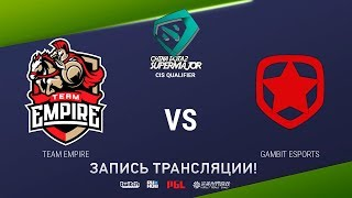 Empire vs Gambit, China Super Major CIS Qual, game 2 [Eiritel]