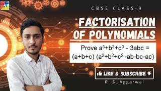 proof a3+b3+c3-3abc=(a+b+c)(a2+b2+c2-ab-bc-ac)