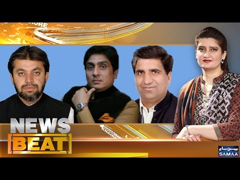 News Beat | Paras Jahanzeb | SAMAA TV | 24 June 2018