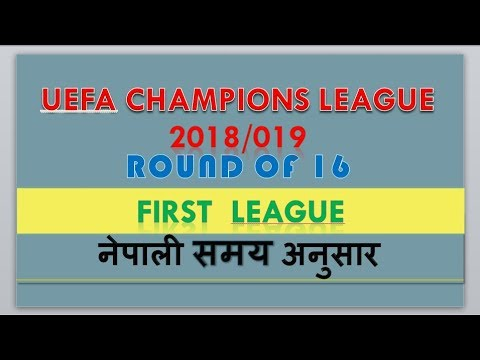 UEFA CHAMPIONS LEAGUE 2018/19 ROUND OF 16 Fixture In Nepali Time And Date