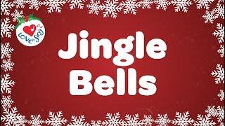 Jingle Bells with Lyrics | Lagu Natal Anak-anak HD | Anak-anak suka bernyanyi