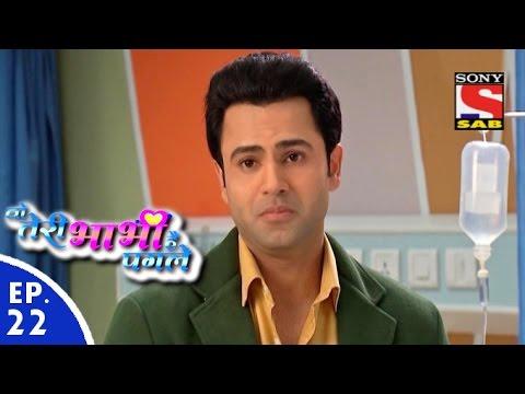 Woh Teri Bhabhi Hai Pagle - वो तेरी भाभी है पगले - Episode 22 - 15th February, 2016