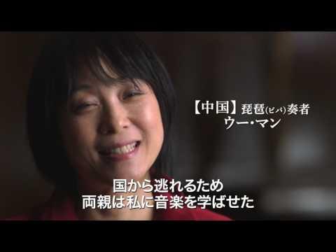 『ヨーヨー・マと旅するシルクロード』【7/8~】