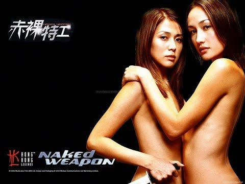 """Naked Weapon  Naked-Weapon """"2002"""" Not to watch the kid."""