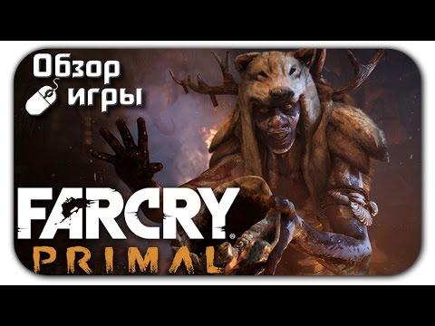 Видео обзор игры Far Cry Primal на ПК (2016)