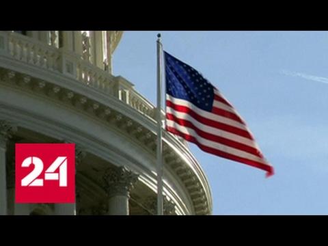 Обама напоследок развлекает себя сюрпризами - DomaVideo.Ru