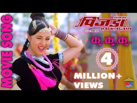 Video Ku Ku Ku - New Nepali Movie - PINJADA Back Again | Rajanraj Shiwakoti | Nikhil Upreti/Sara Shirpaili download in MP3, 3GP, MP4, WEBM, AVI, FLV January 2017