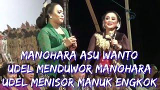 Video MANOHARA ASU WANTO vs LUSSI BRAHMAN Ki Minto Darsono 22 Agustus 2019 MP3, 3GP, MP4, WEBM, AVI, FLV September 2019