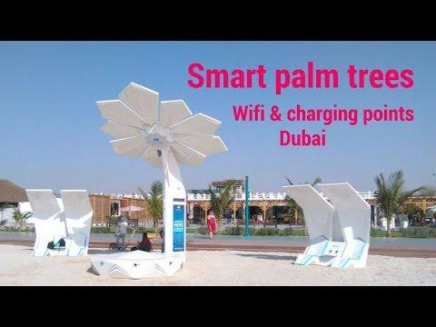 Smart City Dubai Expo Video