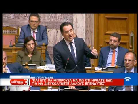 Απόψε η ψήφιση του νομοσχεδίου για το επιτελικό κράτος | 06/08/2019 | ΕΡΤ