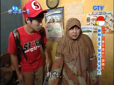 身體會長出鐵線! 印尼「鐵絲女人」被折磨20年