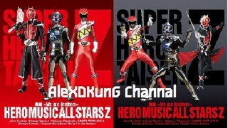 Nonton Jouchaku We Are Brothers  Super Hero Taisen Z Film Subtitle Indonesia Streaming Movie Download