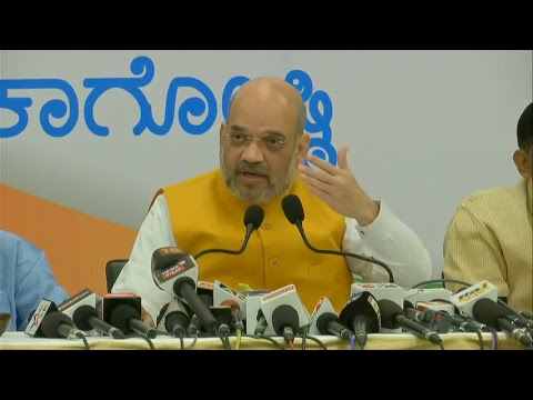 Press Conference by Shri Amit Shah in Mysuru, Karnataka : 31.03.2018
