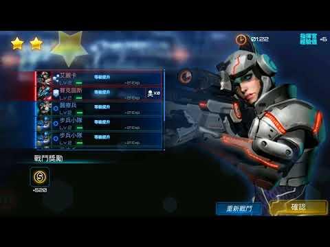 《星海指揮官 Space Commander》手機遊戲玩法與攻略教學!