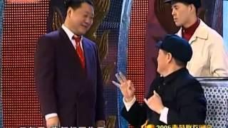 2005年  央视春晚  赵本山小品《功夫》