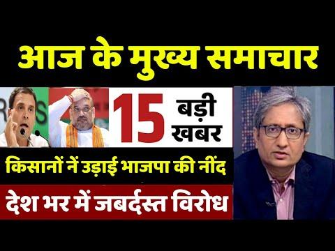 Today Breaking News ! आज 21 सितंबर 2020 के मुख्य समाचार, PM Modi GST news, sbi, petrol, gas, Jio, 2