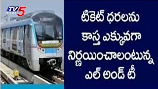 Who Will Decide Metro Rail Ticket Charges..?   Hyderabad