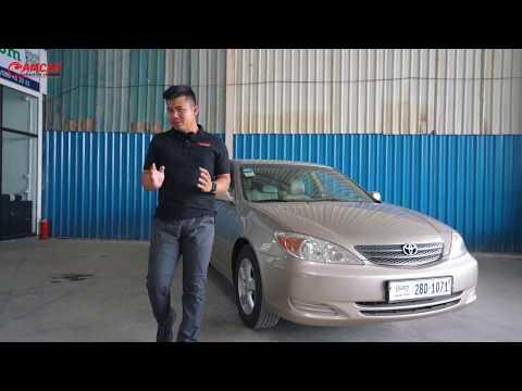 មានលុយ 10000$+ មើលខ្ញ៉ំ Review Toyota Camry 2002 សិនទៅ ក៏មិនទាន់ហួលពេល