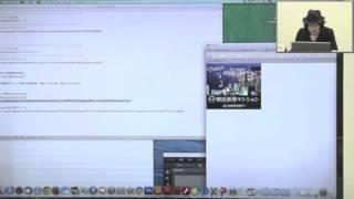 【Google Web Designerの使い方】特定の建物を表示する方法 【schoo(スクー)】