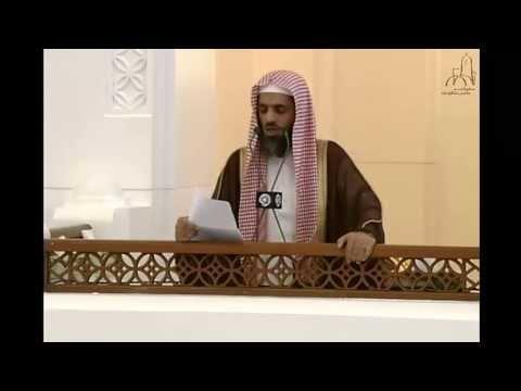 خطبة الجمعة للشيخ محمد الهبدان