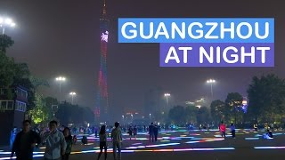 Guangzhou China  city photo : Night Walk around Guangzhou | CHINA VLOG