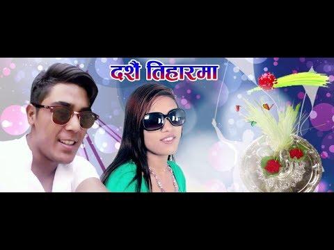 (यो बर्षकै उत्कृस्ट दशैं तिहार गीत | New lok dohori song 2074 | Dashain Tiharmaa - Duration: 7 minutes, 49 seconds.)
