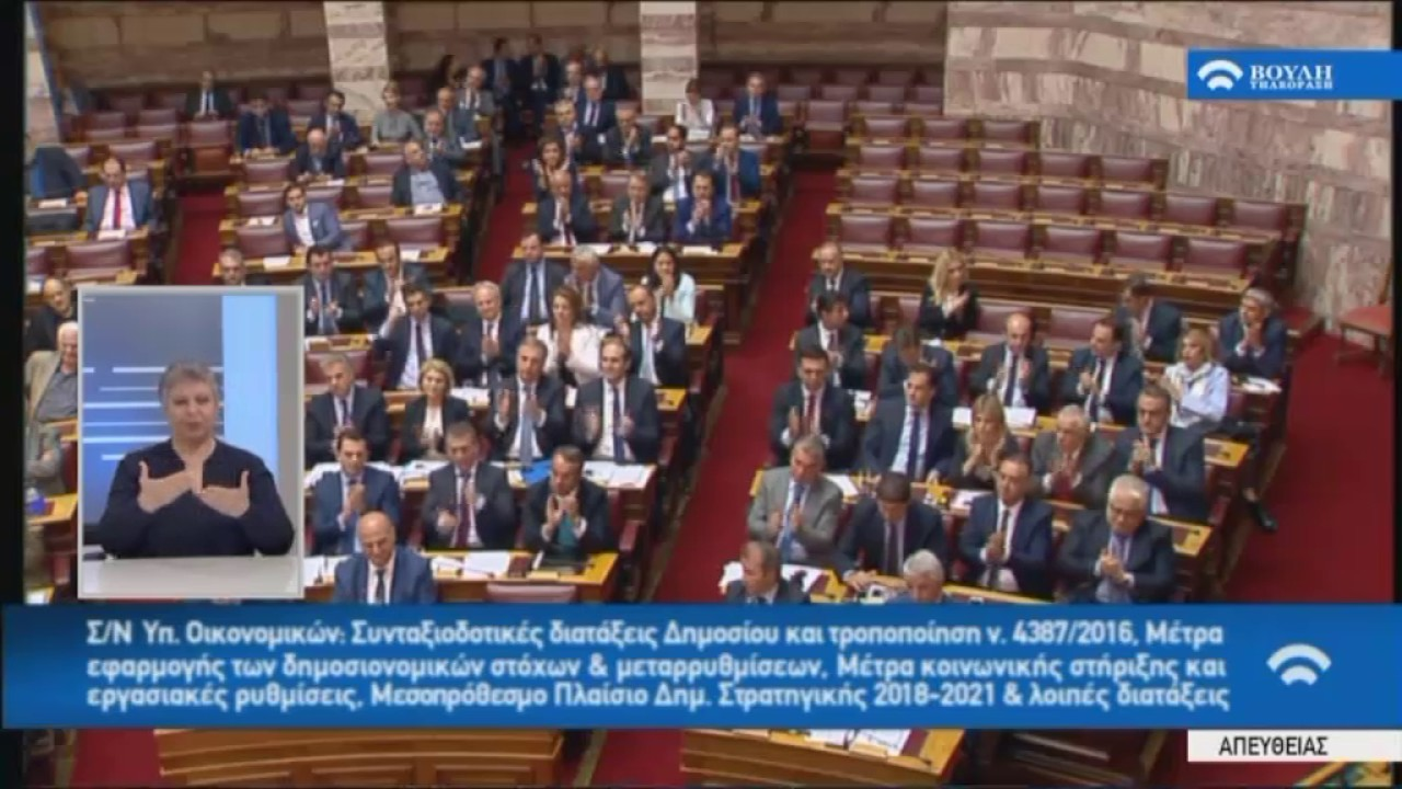Κ.Μητσοτάκης(Πρόεδρος ΝΔ)(Μέτρα εφαρμογής δημοσιον.στόχων και μεταρρυθμ.)(18/05/2017)