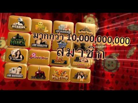 แจกเครดิต เดิมพันคาสิโนออนไลน์ เเละ กีฬาออนไลน์ ฟรี 600 บาท จาก Dafabetthai.com  (เงินนี้ถอนได้)