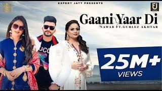 Gaani Yaar Di Song Lyrics