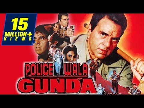 Policewala Gunda (1995) Full Hindi Movie | Dharmendra, Reena Roy, Mukesh Khanna, Deepti Naval