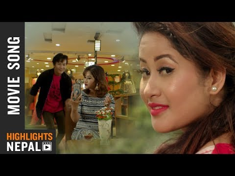 Video Chiya Khayau | New Nepali Movie MATTI MALA Song 2018 | Ft. Chiran Rai, Aruna Karki download in MP3, 3GP, MP4, WEBM, AVI, FLV January 2017
