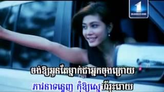 09. Nak Chong Kraoy - Heng Pitu (Sunday VCD Vol.116)