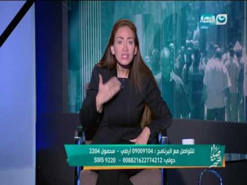 ريهام سعيد تهاجم مصور مقطع الاعتداء على لميس الحديدي